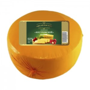 """Сырный продукт """"Костромской особый"""" мдж 50% пленка"""