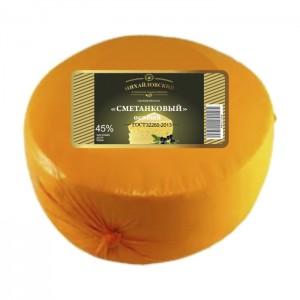"""Сырный продукт """"Сметанковый особый"""" мдж 45% пленка"""